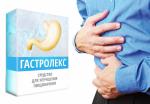 Средство для пищеварения Гастролекс (Gastroleks)