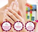 Профессиональное средство для ногтей Fito Nails System