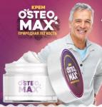 OsteoMax - крем от остеохондроза и артроза