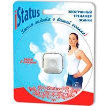 IStatus - миниатюрный электронный тренажер правильной осанки