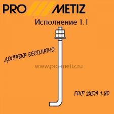 Анкерный фундаментный болт тип 1 исполнение 1 М16х1000 09г2с ГОСТ 24379.1-2012