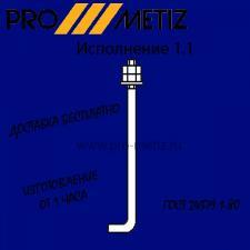 Болт фундаментный изогнутый тип 1 исполнение 1 М24х1600 09г2с ГОСТ 24379.1-2012