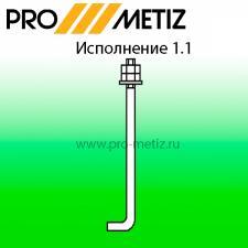 Болт фундаментный анкерный тип 1 исполнение 1 М42х1000 09г2с ГОСТ 24379.1-2012