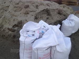 Песок фасованый 50кг