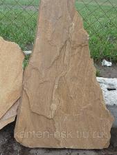Песчаник для мощения и облицовки коричнево-желтый