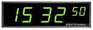 Часы Электроника7-2100СМ6