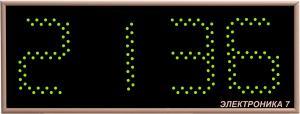 Часы Электроника7-2170С4