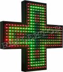 Электроника7-5220_16x48, трехцветный