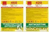 Антисептик для круглого неокоренного леса (пиловочника), Neomid 420 (1:15)