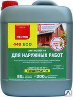 Антисептик трудновымываемый для защиты древесины NEOMID 440/1л конц-т 1:9