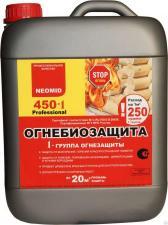 Биопирен огнебиозащита огнезащита древесины антисептик 450-1 группа