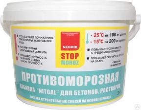 Противоморозная антиморозная добавка в бетон раствор NITKAL