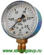 Манометры газовые МП50/МП63/МП100/МП160