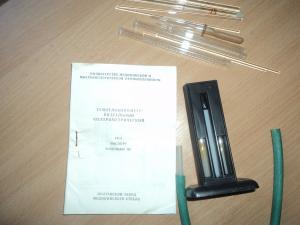 Гемометр САЛИ (ГС-3)