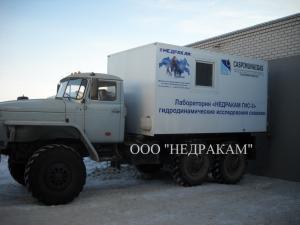 Передвижная станция для гидродинамических исследований и ремонта скважин Автолаборатория НЕДРАКАМ ГИС на шасси Урал