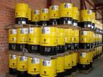 Роснефть индустриальное масло И-40А