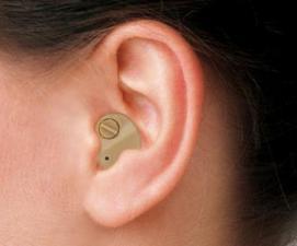 Малогабаритный слуховой аппарат Помощник РМ-505 (внутриушной)