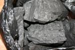 Уголь каменный марки СС