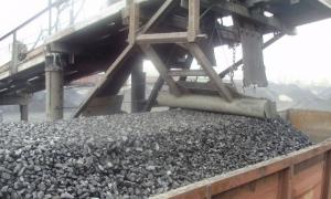 Уголь каменный марки Д