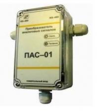 ПАС-01-Н (с программой-конфигуратором)
