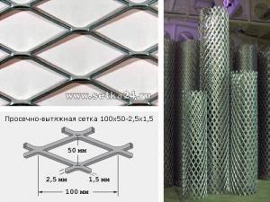 Просечно-вытяжная сетка оцинкованная 100х50-3,0х1,5