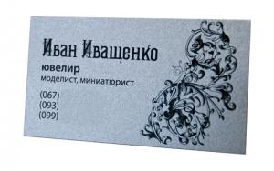 Купить визитки на дизайнерском картоне.Печать визиток на дизайнерском картоне.