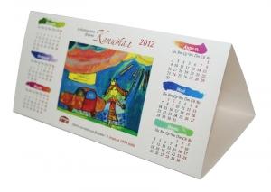 Печать календарей настольных. Печать календарей карманных. Печать календарей квартальных.