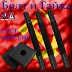 Болт фундаментный с анкерной плитой тип 2.1 М30х1700 09г2с ГОСТ 24379.1-80