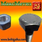 Болт м22х100 10.9 50 кг. ГОСТ Р 52644-2006. Производство ОСПАЗ м.