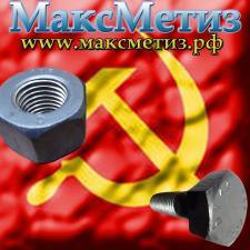 Болт м24х85 оц. 10.9 50 кг. ГОСТ Р 52644-2006. Производство ОСПАЗ Св/О.