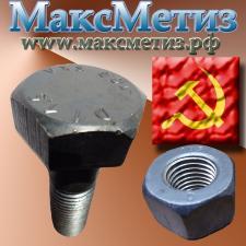 Болт м24х100 10.9 50 кг. ГОСТ Р 52644-2006. Производство ОСПАЗ.
