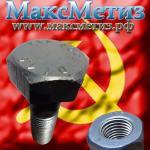 Болт м24х220 10.9 40 кг. ГОСТ Р 52644-2006. Производство ОСПАЗ.