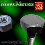 Болт м27х100 10.9 50 кг. ГОСТ Р 52644-2006. Производство ОСПАЗ.