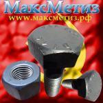 Болт м27х110 10.9 50 кг. ГОСТ Р 52644-2006. Производство ОСПАЗ м.