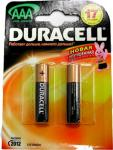 Durasell LR3 бл2