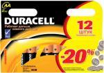 Durasell LR6 блистер-12шт