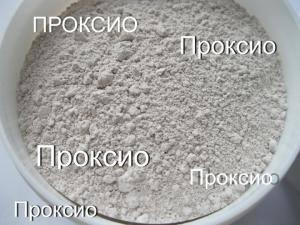 Силикат циркония 4, 5, 8, 10, 20, 36, 45, 63, 75 микрон