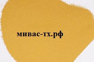Пигмент желтый железоокисный Bayferrox 920 G
