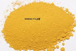 Пигмент желтый Н-4915