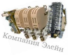 Контактор КТ 6033 250 А