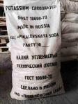 Поташ (калий углекислый) меш. 40кг