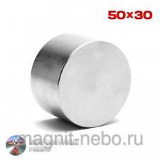 Магнит неодимовый 50х30 мм