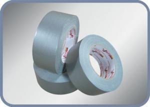 Сантехническая клейкая лента(ТПЛ)(Kraft Premium) 75/50