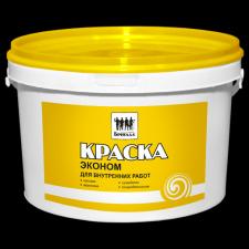 Краска «Бригада» для стен и потолков Эконом супербелая (ведро 2.5 кг)