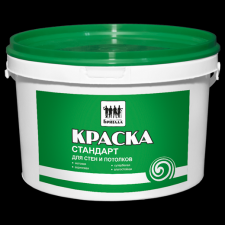 Краска «Бригада» для стен и потолков Стандарт супербелая (ведро 2.5 кг)