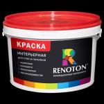 Краска «Renoton» интерьерная супербелая профессиональная (ведро 2.5 кг)