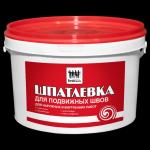 """Шпатлевка """"Бригада"""" для подвижных швов (банка 1 кг)"""