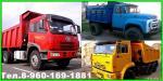 ОПГС(гравмасса),чернозём,вторичный щебень,керамзит,гравий, щебень,отсев щебня от 1 до 30 тонн с доставкой по городу и области.