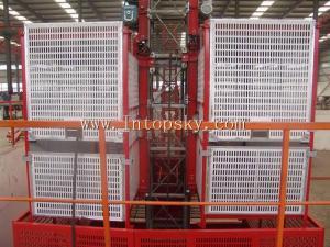 Строительные грузопассажирские подъемники SC 200, 2 тонны