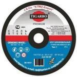 Круг зачистной TIGARBO 125х6,0х22